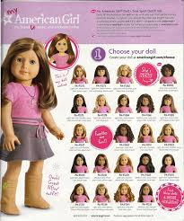 American Girl Doll Just Like Me Avalonit Net