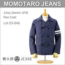 momotaro jeans men s american casual coat jacket outer made in japan 03 046 10oz denim gtb pea coat short length batting pea coat denim