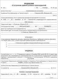 Регистрация нового пользователя kvpp 5 07 9 png