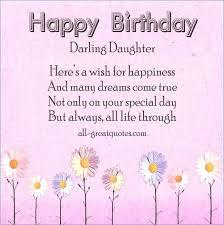Happy Birthday To My Niece Quotes Delectable Happy Birthday Quotes To My Niece Birthday Wishes To Niece Quotes