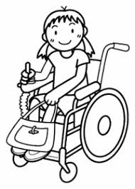 障害がある人への補装具購入費の補助中能登町