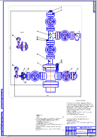 Все работы студента Клуб студентов Технарь  Арматура фонтанная Чертеж Оборудование для добычи и подготовки нефти Курсовая работа Дипломная