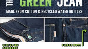Dirtball's 100% eco-friendly denim jeans are made from cotton and 8 recycled  water bottles. American-made recycled apparel for men.