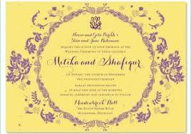 Online Wedding Invitation Card Maker Free India Luxury Line Editable