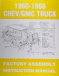 1960 1966 chevrolet and gmc pickup truck assembly manual on cd rom related items