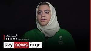 دعوات بعدم انسحاب القحطاني أمام خصمتها الإسرائيلية - YouTube