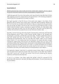 research paper for medicine qualitative pdf