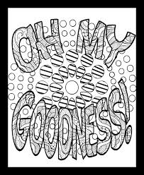A Coloring Page From Mommy S Swear Words An Adult Coloring Book