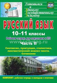Годовая контрольная работа по математике класс Выделил восемь годовая контрольная работа по математике 3 класс Якир