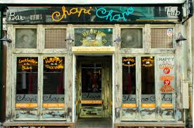 A photo essay of the beautiful and quirky store-fronts and window displays  seen in Paris.