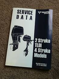tohatsu outboard wiring diagram wiring diagrams 2007 tohatsu outboard service data manual wiring diagrams torque yamaha outboard wiring diagram image is loading
