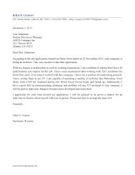 Sample Cover Letter For Environmental Internship Guamreview Com