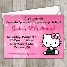 Hello Kitty Invitation Hello Kitty Heart Invitation