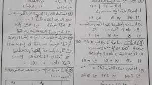"""تسريب امتحان مادة الفيزياء التجريبي للصف الأول الثانوي 2021 .. مراجعة اجابة امتحان  الفيزياء نظام التابليت """"شاومينج بيغشش"""" - إقرأ نيوز"""
