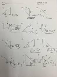 8 14 2017 5 26 pm 14635 alg2a q1 quiz 2 review 2016 pdf 8 14 2017 5 26 pm 26624 alg2a q1 quiz 2 review factoring answers doc