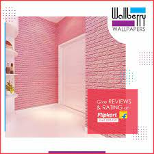 WallBerry WallPaper - Posts