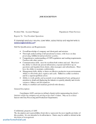 Salary Requirements Template Reporting New Resume Sample Cover