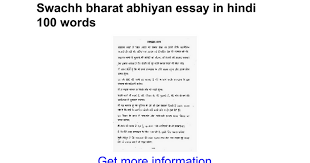 swachh bharat abhiyan essay in hindi words google docs