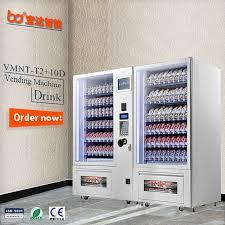 Snack Vending Machine Companies Simple Double Capactiy Drink Snack China Vending Machine Companiesvending