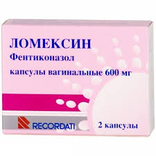 Ломексин капс.ваг. 600мг №2   xn--90aeeaargaymdkycdcisy3mqc ...