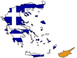 Citiţi comentariile despre hoteluri şi alegeţi cea mai bună ofertă hotelieră pentru sejurul dvs. Unde Este Ciprul De Pe Hartă Unde Este Insula Cipru ImpărÈ›irea Teritorială A Insulei