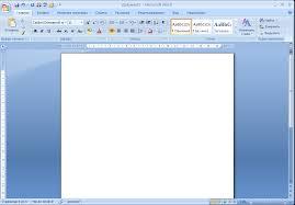 Дипломная работа Текстовый редактор ms word Текстовый редактор ms word