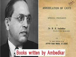 books written by dr bhimrao ambedkar