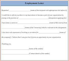 employment verification letter template employment letter template