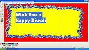 how to create a birthday card on microsoft word how to create diwali greeting card in windows mspaint youtube