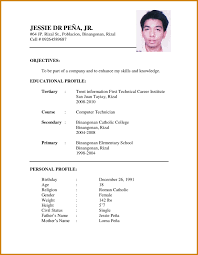 Awesome Sample Of Resume For Job Application Pdf Pictures