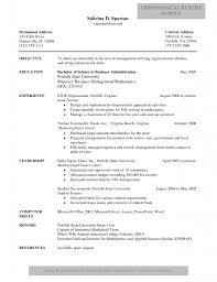 Gallery Of Interpersonal Skills Resume Free Resume Templates