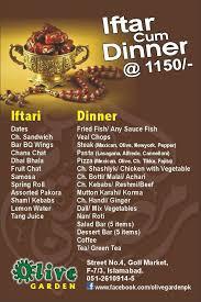 deals at olive garden. Olive Garden Islamabad Iftar Deal 2014 Buffet Dinner Menu Deals At N