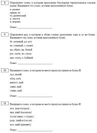 Административная контрольная работа по русскому языку в формате  11 класс