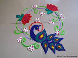 Small Picture Easy and small peacock rangoli Rangoli designs by Poonam Borkar