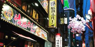 Red Light District Portland Tokyo Memory Lane The Red Light District And Golden Gai