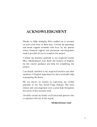 dissertation acknowledgements wolf group dissertation acknowledgements