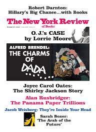 essay on the lottery by shirley jackson the lottery by shirley  shirley jackson in love death by joyce carol oates the new also in this issue