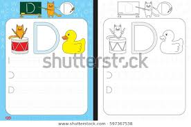 Letter Practicing Worksheet Practicing Letter Writing Tracing Letter Stock