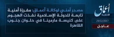Afbeeldingsresultaat voor Coptic Christian church in Helwan attack