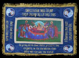 Image result for dormition icon embroidery