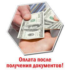 Купить диплом в мурманске строительной специальности ru Купить диплом в мурманске строительной специальности iii