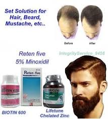 image is loading hair loss beard mustache regrowth set for men