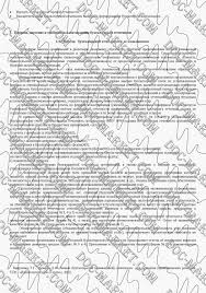 Курсовая работа Бухгалтерская отчетность и ее состав посмотреть  состав бухгалтерской отчетности курсовая работа