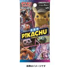 Collectible Card Games PRE-ORDER Pokemon Karten Japanese smP2 Detective  Pikachu Booster Box Display Collectables sloopy.in