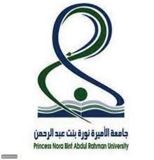 بالصورة: جامعة الأميرة نورة تفتتح سينما بعرض فيلم هندي - القيادي