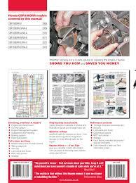 honda cbr1000rr fireblade (08 13) haynes repair manual haynes 700R4 Lockup Wiring Diagram honda cbr1000rr fireblade (08 13) haynes repair manual