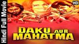 Rajendra Kumar Daku Aur Mahatma Movie
