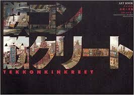 tekkonkinkreet art book shinji kimura black side author 9784870317666 amazon books