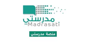 منصة مدرستي السعودية التعليمية؛ أهميتها وطريقة التسجيل بها - فهرس