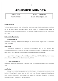 Formats Of A Resume Inspiration Cv Format Template Download